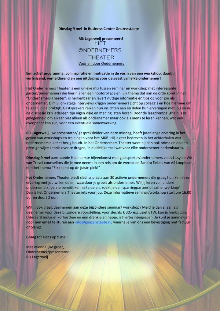 theater jpeg brief
